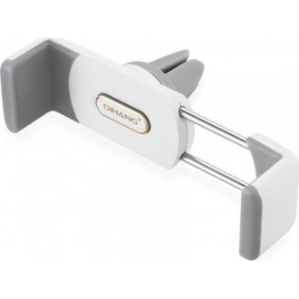 Universal Car Vent Phone Holder up to 5.5'' Silver